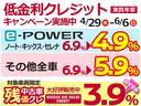 1.2 e-POWER X ドライブレコーダー ETC 1オナ ドラレコ付 レーンキープアシスト ETC付き LED オートエアコン キーフリー ABS パワーウィンドウ アランドビューカメラ ブレーキサポート 記録簿 エアバッグ パワステ(4枚目)