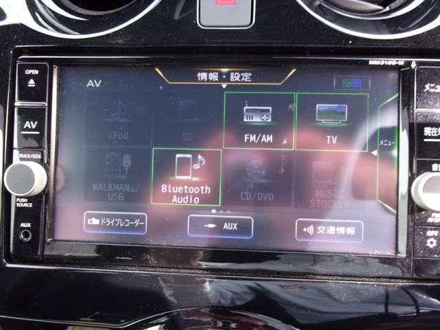 「日産」「ノート」「コンパクトカー」「静岡県」の中古車12