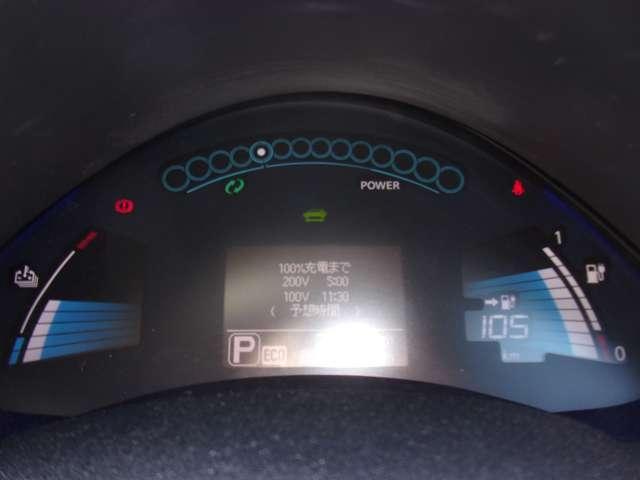 30kWh X クルーズコントロール 衝突被害軽減システム ワンオ-ナ-車 ETC ナビ メモリーナビ スマートキー アルミ 記録簿 CD カセット(7枚目)