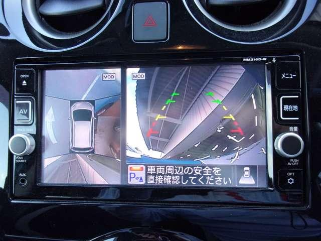 1.2 e-POWER X スマキー ドラレコ付 ナビ付 ETC付き メモリーナビ付き オートエアコン キーフリー ABS パワーウィンドウ アランドビューカメラ ブレーキサポート CDオーディオ エアバッグ パワステ(13枚目)