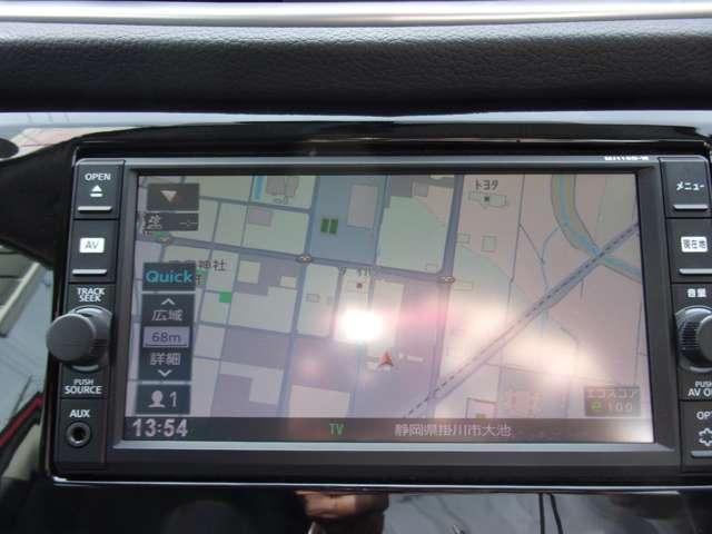 2.0 20S エマージェンシーブレーキパッケージ 2列車 メモリーナビ エマブレ ETC ナビ ワンオーナー アルミホイール キーレスエントリー 記録簿 CD カセット 横滑り防止装置(8枚目)