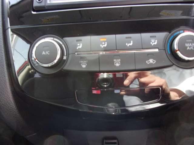 2.0 20S エマージェンシーブレーキパッケージ 2列車 メモリーナビ エマブレ ETC ナビ ワンオーナー アルミホイール キーレスエントリー 記録簿 CD カセット 横滑り防止装置(9枚目)