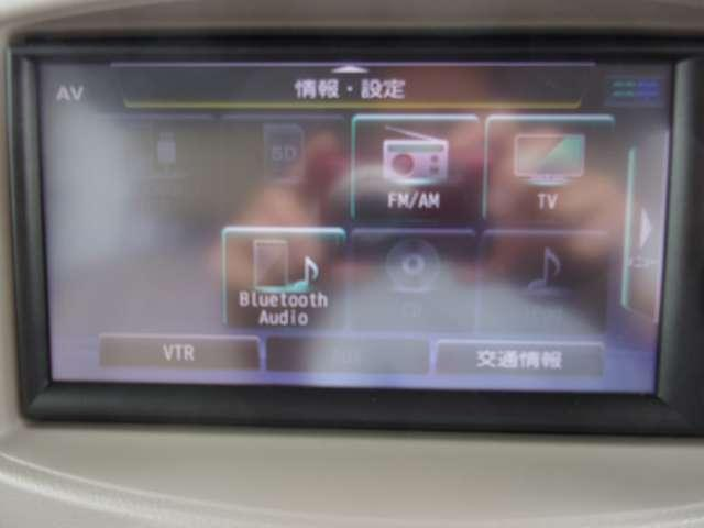 1.5 アクシス 純正ナビ バックカメラ スマートキー ETC キーフリー バックカメラ付 革シート アイドリングストップ アルミ ナビTV ワンオーナー(14枚目)
