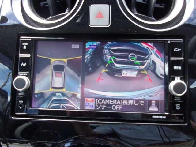 1.2 e-POWER X 3.9パーセント残価設定型クレジット対象車 1オナ バックビューモニター 禁煙 ナビTV メモリーナビ付き LED オートエアコン ワンセグ キーフリー 盗難防止 アルミ ABS パワーウィンドウ アランドビューカメラ ブレーキサポート 記録簿(10枚目)