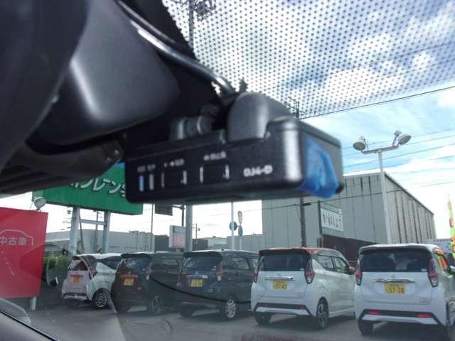 1.2 e-POWER X 3.9パーセント残価設定型クレジット対象車 1オナ バックビューモニター 禁煙 ナビTV メモリーナビ付き LED オートエアコン ワンセグ キーフリー 盗難防止 アルミ ABS パワーウィンドウ アランドビューカメラ ブレーキサポート 記録簿(13枚目)