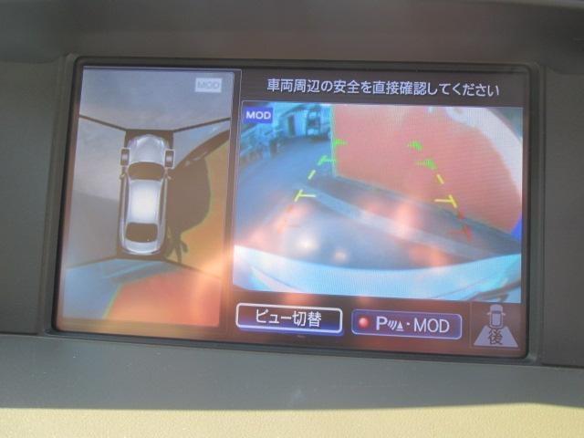 250GT HDDナビ(7枚目)