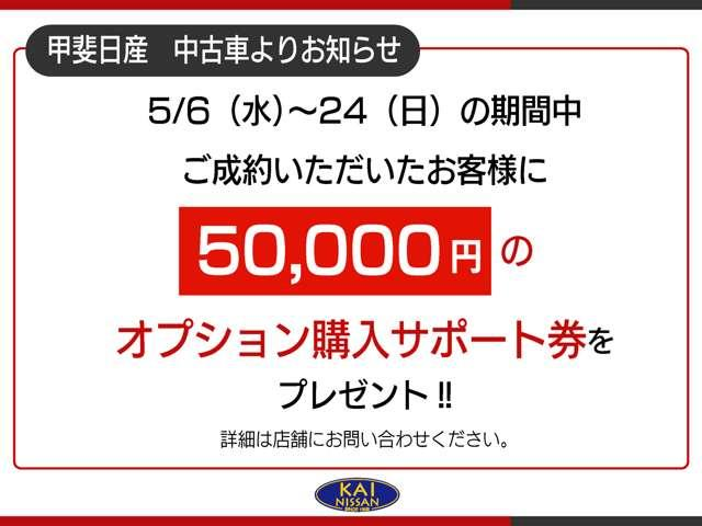 ハイウェイスターS-ハイブリッド Vセレクション ナビTV(4枚目)