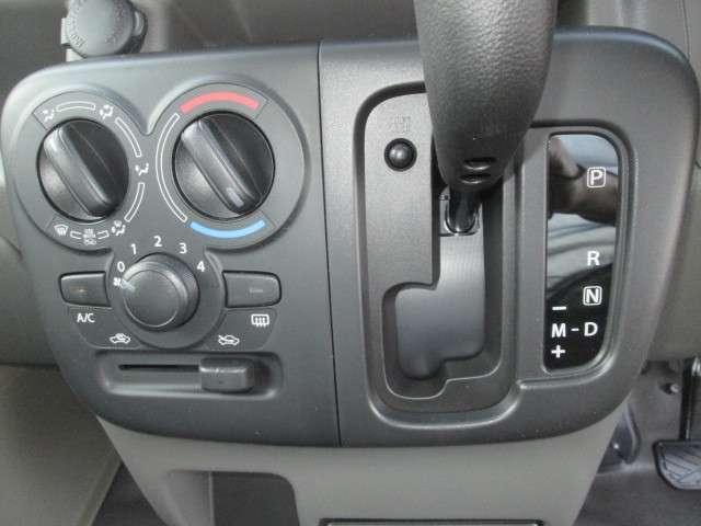 「日産」「NV100クリッパー」「軽自動車」「山梨県」の中古車11