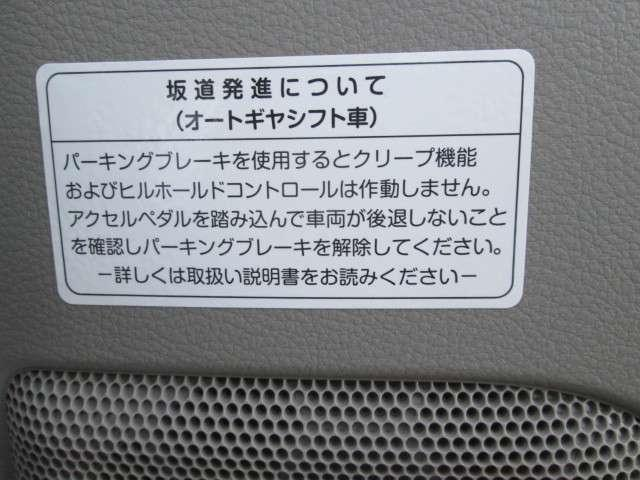 「日産」「NV100クリッパー」「軽自動車」「山梨県」の中古車12
