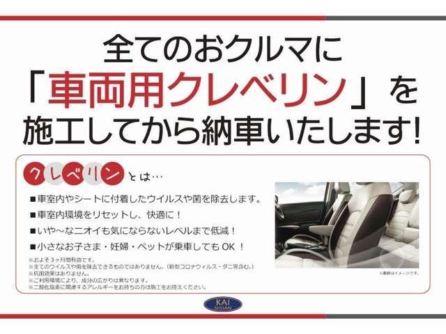 「日産」「NV100クリッパー」「軽自動車」「山梨県」の中古車3