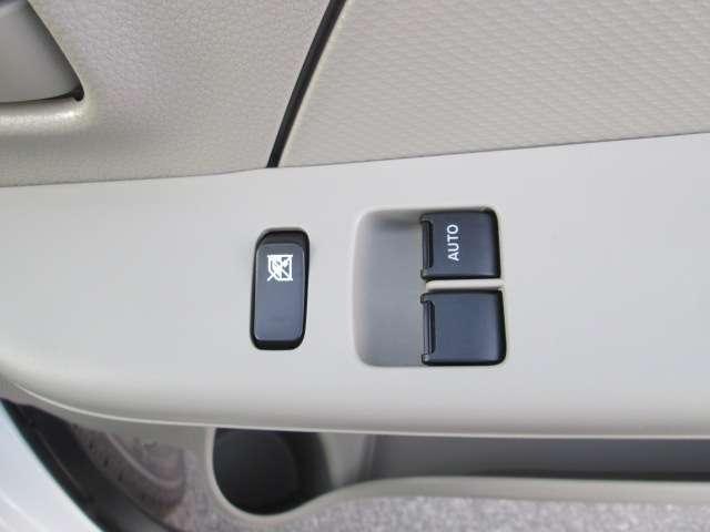 「日産」「NV100クリッパー」「軽自動車」「山梨県」の中古車14