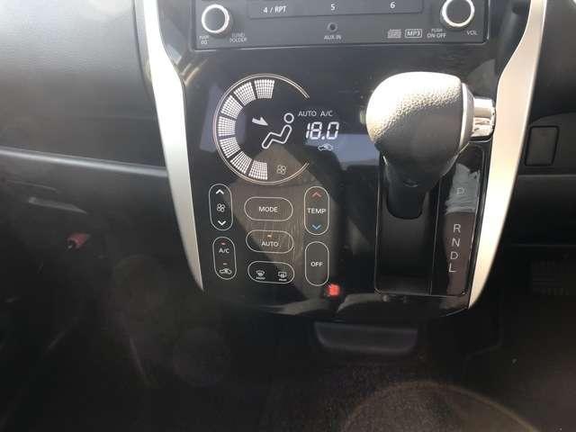 ハイウェイスターX Vセレクション+セーフティII 4WD ドライブレコーダー 全周囲カメラ ETC スマートキー(7枚目)