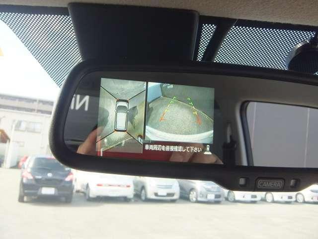 ハイウェイスター G ドライブレコーダー メモリーナビ 全周囲カメラ スマートキー ETC(12枚目)