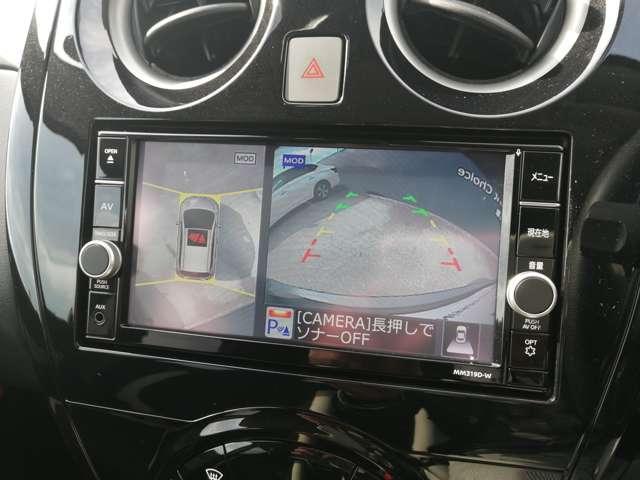 e-パワー X 純正ナビ フルセグ Bluetooth 全周囲カメラ 衝突軽減ブレーキ プッシュスタート 走行9000Km台 車検令和4年6月(13枚目)