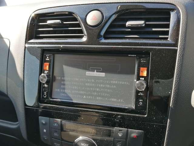 ライダー Sエディション ワンオーナー 純正ナビ TV ETC バックカメラ 左側電動スライドドア(14枚目)