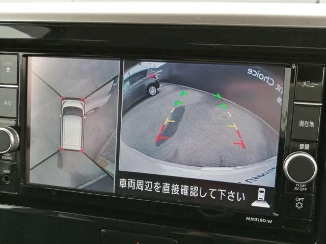 X Vセレクション ワンオーナー 純正ナビTV 全周囲カメラ 衝突軽減ブレーキ 両側電動スライドドア(16枚目)