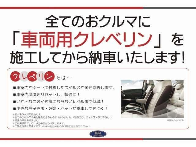 660 ハイウェイスターX Vセレクション 全周囲カメラ/両側電動スライドドア(2枚目)
