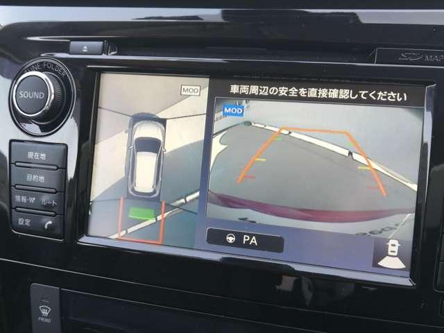 2.0 20Xi 2列車 4WD プロパイロット ナビ TV ドラレコ Pゲート(16枚目)