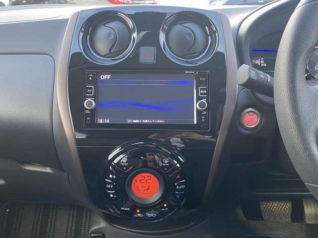 e-パワー メダリスト アラウンドビューモニタードライブレコーダー メモリーナビ フルセグTV ETC車載器 エマージェンシーブレーキ スマートミラー プッシュスタート インテリキー(16枚目)