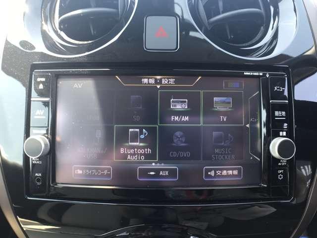 e-パワー メダリスト バックカメラ/メモリーナビ/スマートキー(20枚目)
