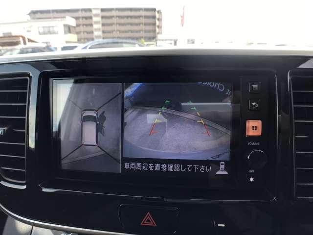ハイウェイスター X Vセレクション 両側電動スライドドア バックカメラ アラウンドビューモニター(15枚目)