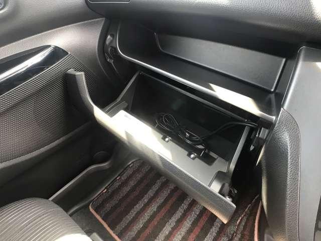 ハイウェイスター X Vセレクション 両側電動スライドドア バックカメラ アラウンドビューモニター(19枚目)