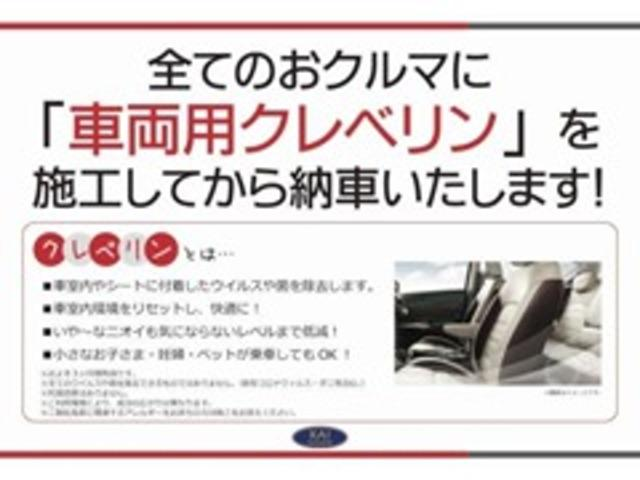 ドルチェX ETC/メモリーナビ/バックカメラ/キーレス/アイドリングストップ(2枚目)