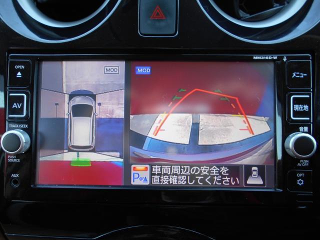 e-POWER X(13枚目)