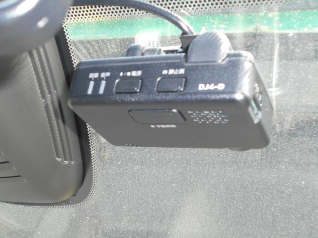 もしもの時に安心のドライブレコーダーです。