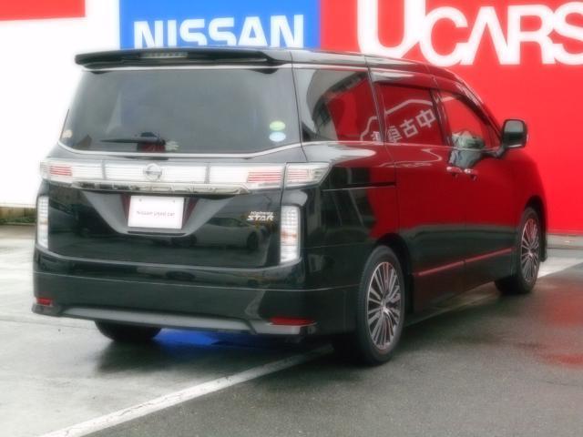 「日産」「エルグランド」「ミニバン・ワンボックス」「静岡県」の中古車2