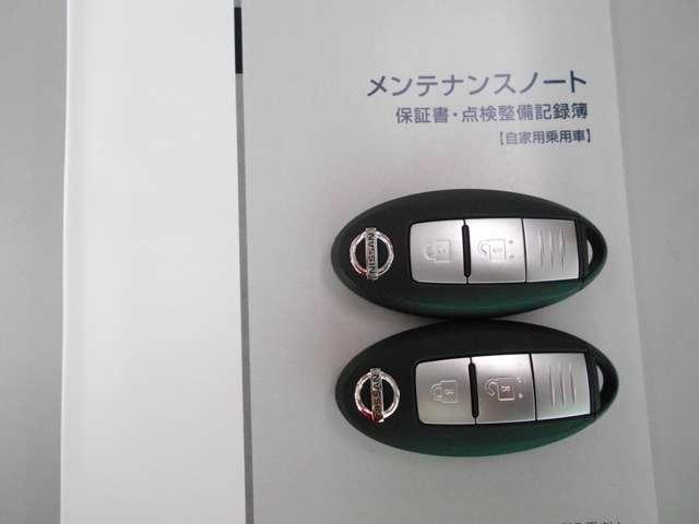 「日産」「ノート」「コンパクトカー」「静岡県」の中古車18