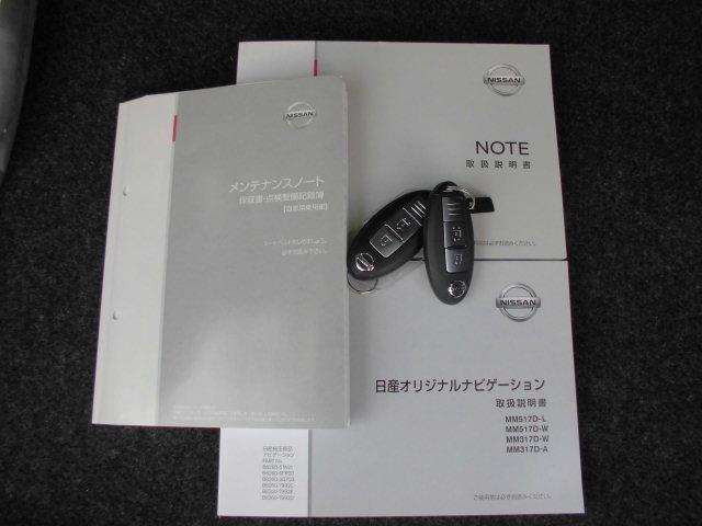 e-POWER NISMO(20枚目)