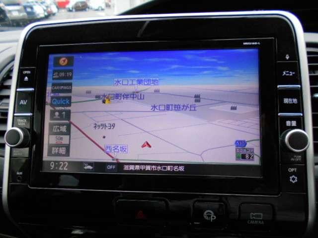 「日産」「セレナ」「ミニバン・ワンボックス」「滋賀県」の中古車11