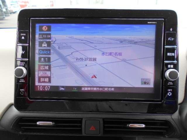 「日産」「デイズ」「コンパクトカー」「滋賀県」の中古車8