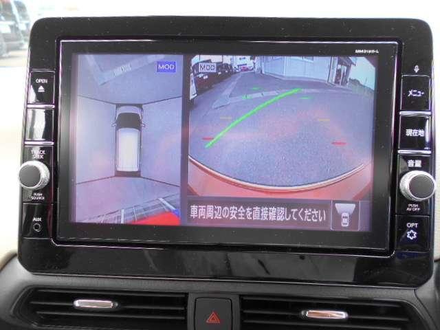 「日産」「デイズ」「コンパクトカー」「滋賀県」の中古車9