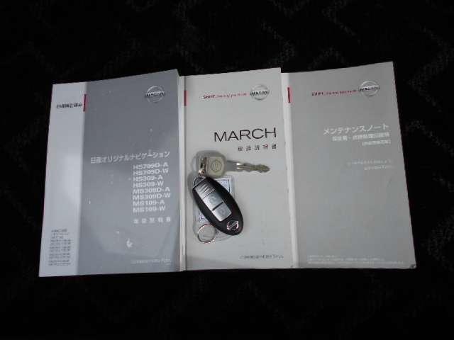 「日産」「マーチ」「コンパクトカー」「滋賀県」の中古車17