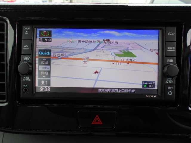 S 660 S 全周囲カメラ・メモリーナビ踏み間違い防止(9枚目)