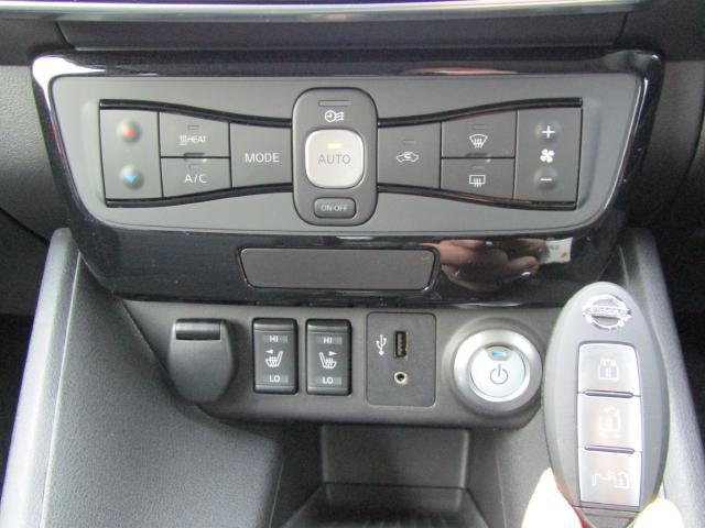 X 40kwh 12セグ 日産プレミアム認定中古車(2枚目)