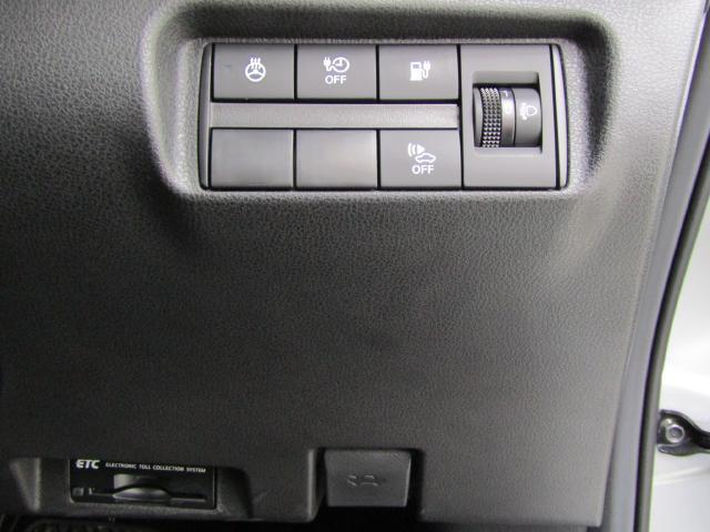 X 40kwh 12セグ 日産プレミアム認定中古車(4枚目)