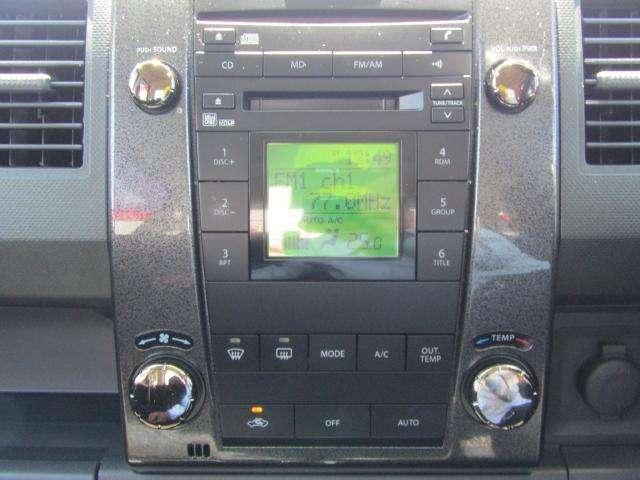 CD/MD☆お気に入りの音楽を聴きながら快適なドライブを♪