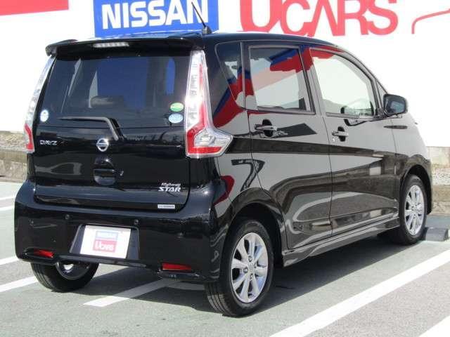 「日産」「デイズ」「コンパクトカー」「滋賀県」の中古車18