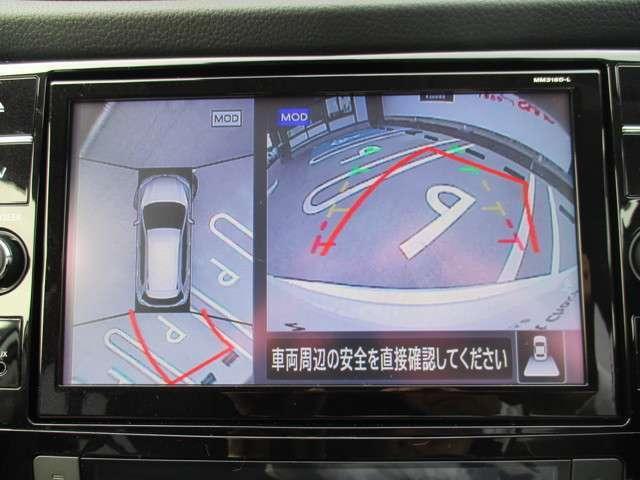 「いつでもLink」対応純正メモリーナビ☆DVD再生・録音・フルセグ付の多機能タイプ!(MM318D-W)アラウンドモニターも装備しているので、すれ違いでの左下の確認や駐車も安心です♪