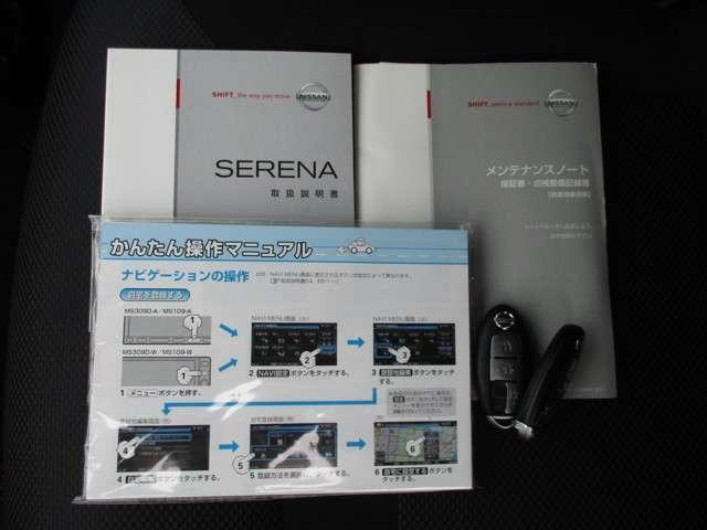 2.0 ハイウェイスター Vセレクション 両側オートスライドドア・バックカメラ(20枚目)
