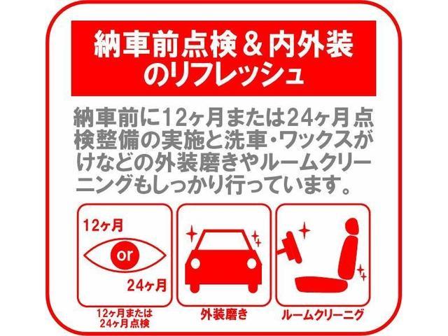 ハイウェイスター X 660 ハイウェイスターX インテリジェントエマージェンシーブレーキ(35枚目)