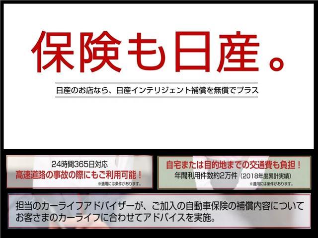 ハイウェイスター X 660 ハイウェイスターX インテリジェントエマージェンシーブレーキ(53枚目)