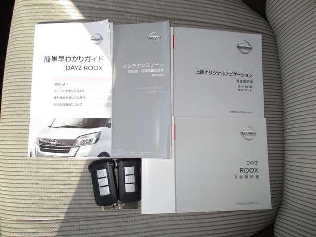 X 660 X インテリジェントエマージェンシーブレーキ(20枚目)