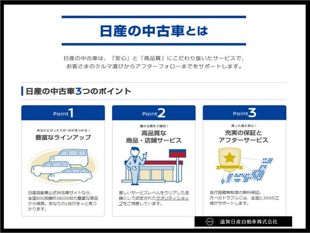 X Vセレクション 660 X Vセレクション インテリジェントエマージェンシーブレーキ(23枚目)