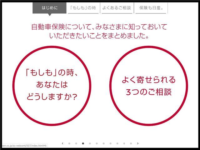 X Vセレクション 660 X Vセレクション インテリジェントエマージェンシーブレーキ(42枚目)