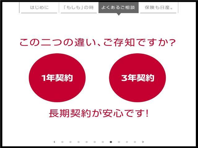 X Vセレクション 660 X Vセレクション インテリジェントエマージェンシーブレーキ(46枚目)