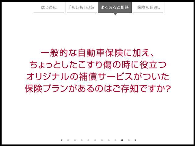 X Vセレクション 660 X Vセレクション インテリジェントエマージェンシーブレーキ(48枚目)